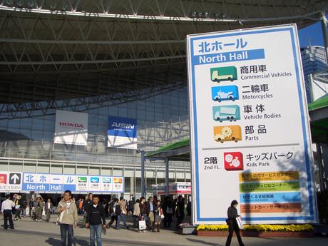 Tokyomotorshow2007005m