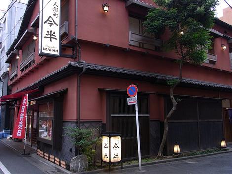 Ningyocho_jun200901m