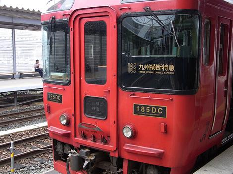 Kumamoto_aug2009020m