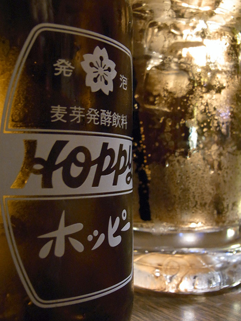 Hoppy_aug2009m