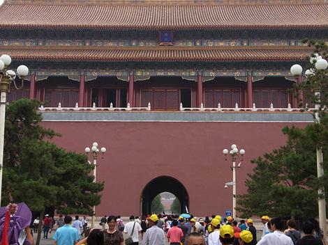 Beijing_jun2010030m