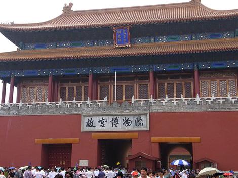 Beijing_jun2010065m