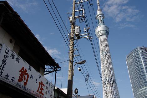 Tokyoskytree_nov2011041m