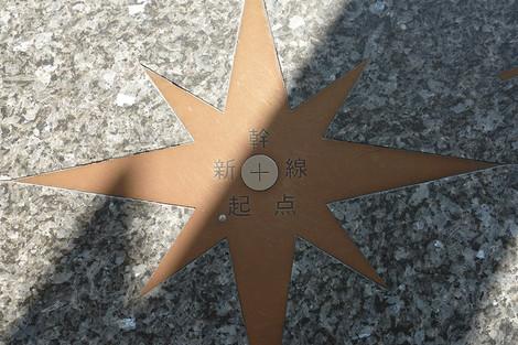 Shinkansenorigin_2012029m