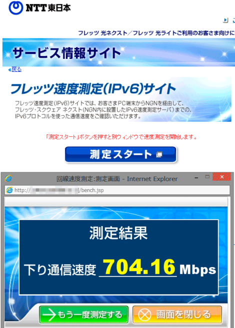 Speedtest_mar2015