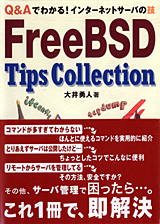 FreeBSDTipsCollection