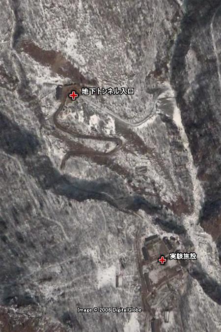 Northkoreaundergroundnucleartestsite