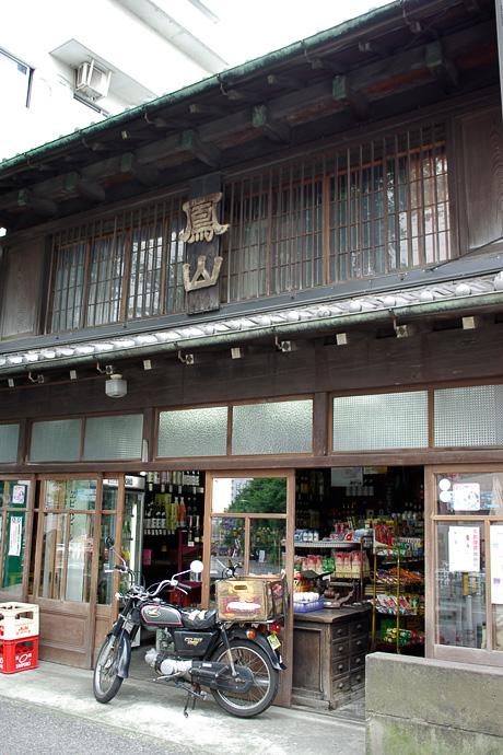 Zoshigaya_02jun2007015m