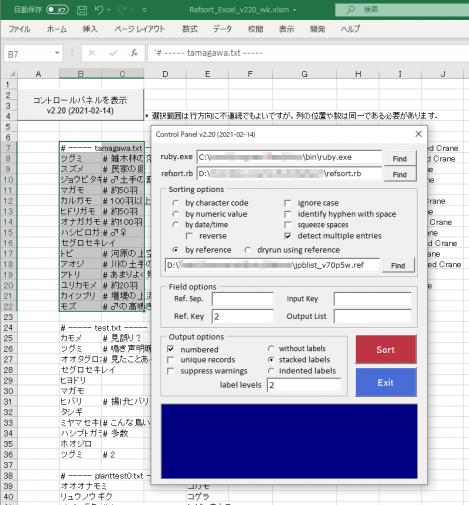 Control_panel_v220_800x860
